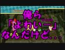 【実況】チンパン3匹の楽しいパーティPart1【マリオパーティ9】