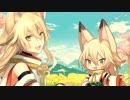 【女性向け】狐の里、コンの耳かき【立体音響】 thumbnail