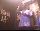 【黒光るG】島唄 (オリジナル・ヴァージョン)/THE BOOM【歌ってみた】