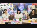 第81位:【ゲーマーズ】天道花憐 不意打ちハッピーエンド記念生放送SP thumbnail