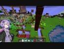 【Minecraft】ゆかりさんと空の錬金術師 #11【ゆかマキ実況】