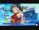 【無双☆スターズ】三浦按針、異世界召喚奇譚 038【ゆっくり実況版】