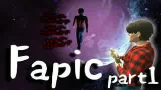【実況】早期アクセスゲーム探訪記 【Fapic】part1