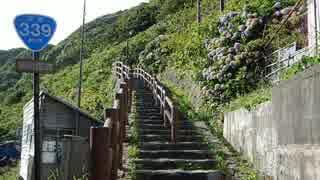 【ゆっくり】徒歩で日本一周part162【外ヶ浜→五所川原】