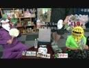 【バイオ戦士DAN】いい大人達のぶっ通しゲーム実況('17/07) 再録 part1