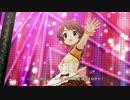 【Wonder goes on!!】椎名法子と思い出の…