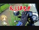 兵庫県道521号線Part_1【再アップ】