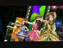Wonder_goes_on!!【ニュージェネレーションズ with みおあい】
