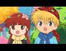 魔法陣グルグル 第7話「発見!妖精の