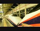 福島駅 E3系山形新幹線とE2系東北新幹線の発車