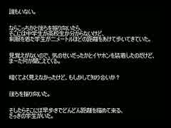 【ゆっくり怪談】洒落怖アーカイブス【Part345-4】