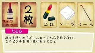 【A3!】たるちとNEO『キャット&チョコレート』『うどんTRPG』【卓ゲ実況】