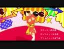 【MMD】福山館もメルヘンチェンジ【城プロ】