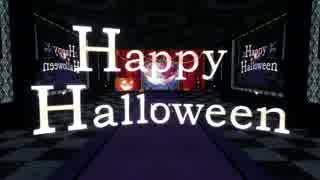 【Fate/MMD】Happy Halloween【モーション配布終了】