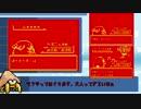 【ゆっくり】ポケットモンスター真っ赤 12匹目【縛りゲー紀行】
