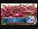 【地球防衛軍4.1】地獄の巨大生物たちと遊んでみたpart11【複数実況】