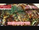 第30位:Luxury Rider 063 SS3台で行く!GW出雲角島ツーリングPart.5-DAY4- thumbnail