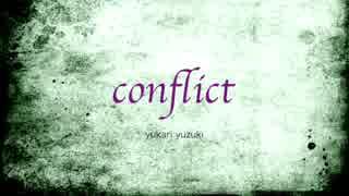 【結月ゆかり】conflict【オリジナル曲】