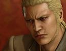 PS4専用ソフト『龍が如く 極2』ティザートレイラー
