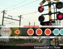 【太鼓さん次郎】Kattobi KEIKYU Rider(創作譜面)