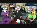 【反省会】いい大人達のぶっ通しゲーム実況('17/07) 再録 part12
