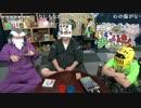 【反省会】いい大人達のぶっ通しゲーム実況('17/07) 再録 part13