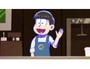 【第1期一挙配信】おそ松さん 第7話