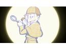 【第1期一挙配信】おそ松さん 第8話