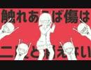 【まふてぃん】 エイリアンエイリアン 【ナユタン星人】