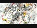 【初音ミク・MEW・KAITO】ツツツツギギギギ【Remix】