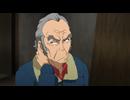 TVアニメ「サクラクエスト」 第22話『新月のルミナリエ』