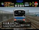 電車でGO!プロ仕様 全ダイヤ悪天候でクリアするPart120【ゆっくり実況】