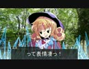 【幻想入り】忘れ傘と探しモノ 第三十一話