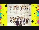 【ツキウタ。】ツキウサ。体操踊ってみた【コスプレ】 thumbnail