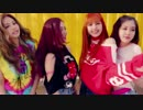 [K-POP] BLACKPINK - As If It's Your Last (Japanese Full ver MV) (HD) thumbnail