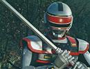 時空戦士スピルバン 第40話「少女は見た! 光線剣VS伝説魔剣の決闘」