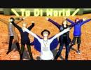【MMDA3!】カズナリミヨシの『ダンスホール☆ラジオ体操』