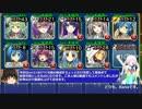 大討伐ミッション:目覚めし地底の竜群 復刻版  神級 500体 未覚醒 放置 thumbnail