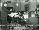 宮原禎次:交響組曲《大大阪》