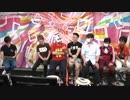 世代別ゲームバトル選手権 ~若手VSおっさん~ part.2