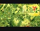 【合わせてみた】ドクター=ファンクビート【ココル原人×ウォルピスカーター】 thumbnail