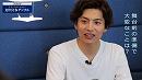 《完全版》「新時代のイケメン俳優大集合! 2.5次元の男たち」宮崎秋人インタビュー(3)
