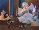 【VOCALOID】戦慄の超高画質!みんなのトラウマの「アレ」【巡音ルカ】