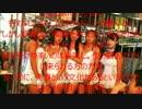 タイの売春