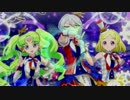 【ライブ風音響】 Mon chouchou Tricolore (トリコロール)