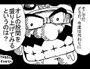 【スマブラX】NMMで漫画3【リュカ】‐ニコニコ動画(夏)