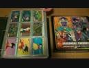 【ドラゴンボールのカード紹介】本弾シリーズ第1弾~第34弾まで&特別弾
