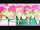 【MMD斉ψ】 5人の斉木とハッピーシンセサイザ 【斉木誕】