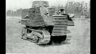 ゆっくりで語る珍兵器 第22回【ボブ・センプル戦車+α】