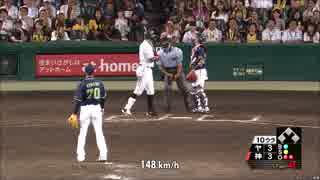 プロ野球2017 今日のホームラン 2017.8.30
